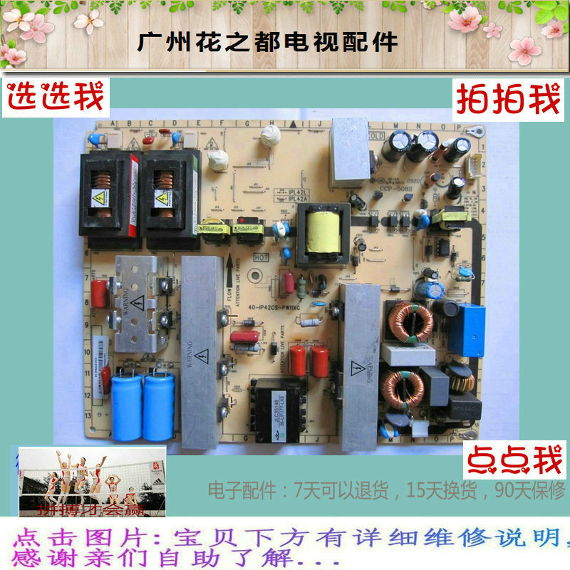 TCLL42P10FBEG42 inch LCD TV main control board buck boost voltage stabilized power supply board ct40