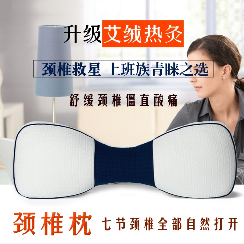 SHANG Jia electric heating cervical pillow cervical pillow supporting fever repair neck protecting pillow adult moxa helps sleep