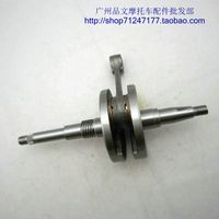 Honda DIO50 crankshaft 18 phase /DIO34 phase /DIO35 /ZX50 phase /DIO28 crankshaft assembly / connecting rod