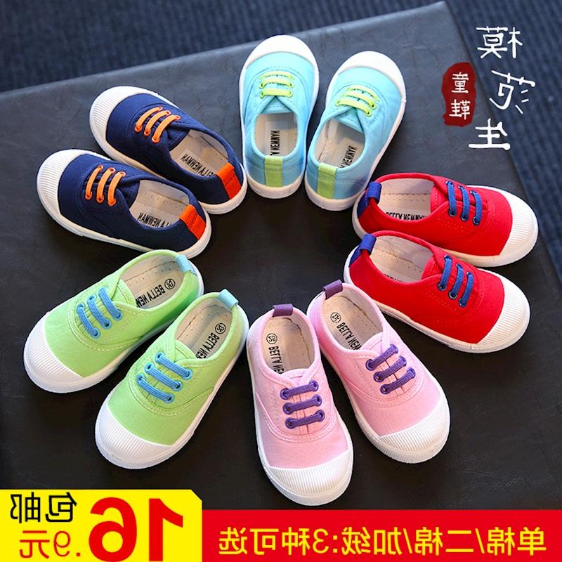 萌趣卡通儿童鞋韩版女童帆布鞋糖果色宝宝学生鞋男女童休闲鞋