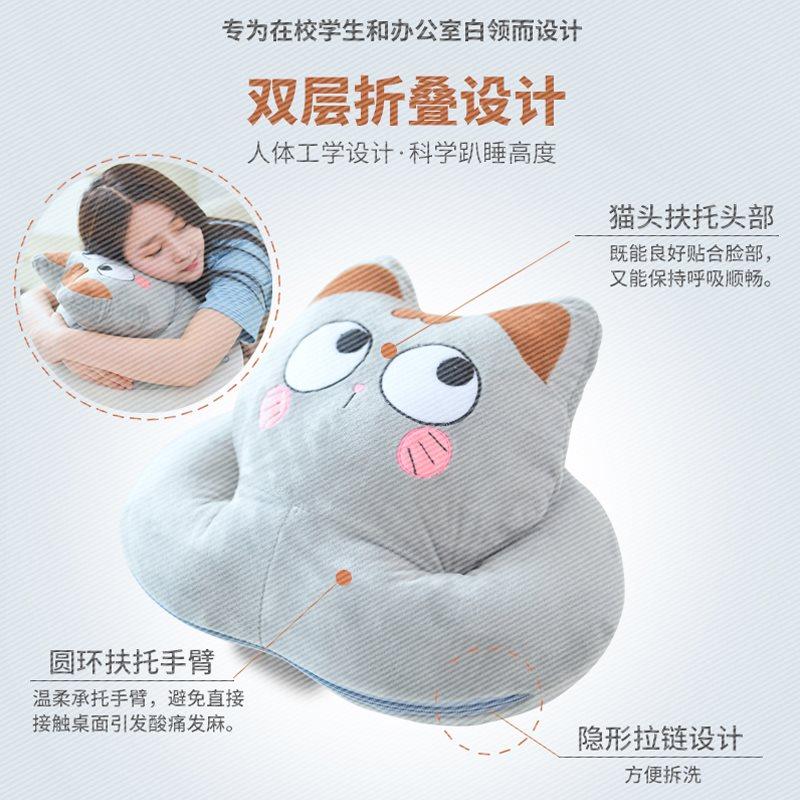 抱き枕掛け布団兼用エアコン毛布伏せ寝寝昼休み枕神器オフィス昼寝枕が伏せて洗い張り