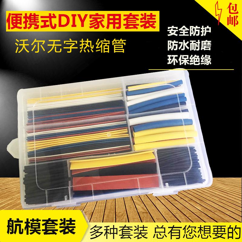 El tubo de DIYj Home set Caja engrosada con pegamento negro el tubo tubo termocontraible