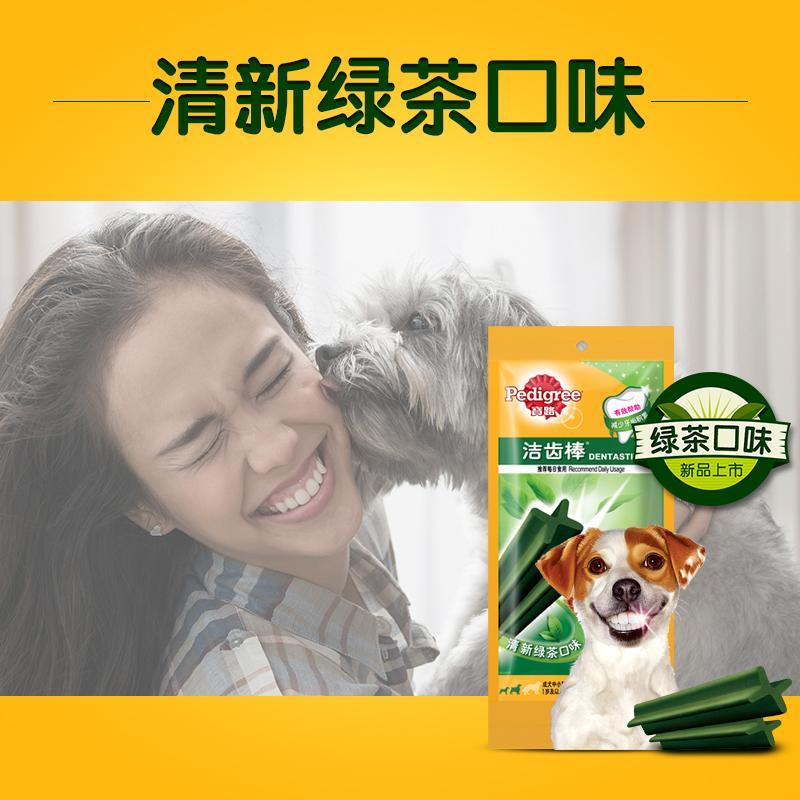 الشاي الأخضر معجون أسنان الكلب بو بار الوجبات الخفيفة والوجبات الخفيفة والوجبات الخفيفة الرحى الكالسيوم الروائح تنظيف الأسنان عصا 225g تيدي