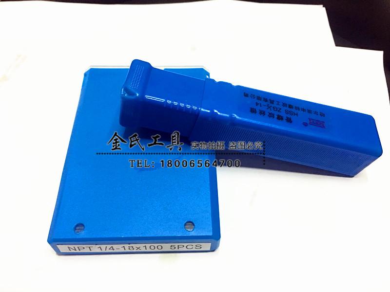 Tubo de hilo de TAP TAP TAP el agua tubo de seda dental en dientes RP1 / 161 / 81 / 43 / 85 / 8