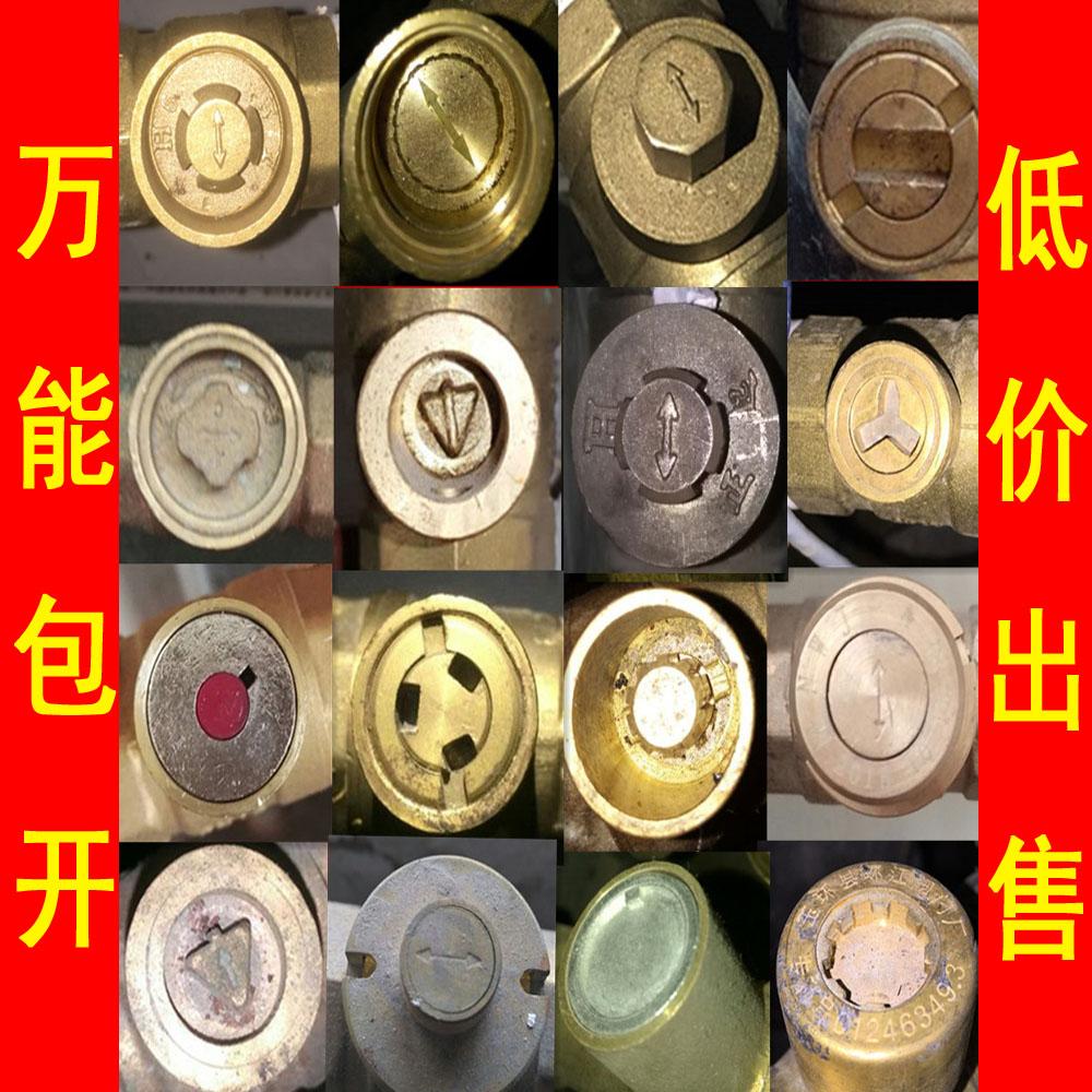 magnetisk opvarmning ventil centrale ventil for rindende vand - ventil nøgle, nøgle gas taske med nøgler.
