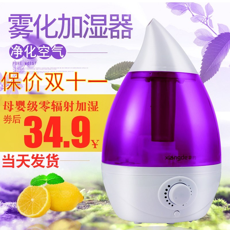 Humidifier, home quiet bedroom, mini mini air purification office, air conditioner, aromatherapy, baby, pregnant women