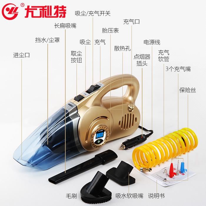 un aspirator pompa de aer de mare putere 12 automobile patru într - o digital presiunea uscată sau umedă