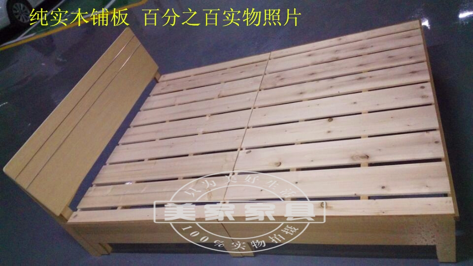Factory price direct selling solid wood lath double 1 meters 5 single bed can be customized city delivery special price
