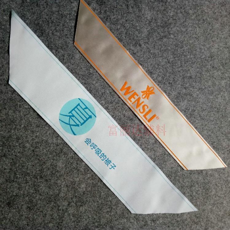 стандарт воротник метка заказ одежды марки полотнище место детская одежда размер стандарт домашнего текстиля матрас стандарта заказ ткань