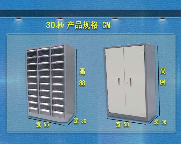 75 parts cabinet, component cabinet, drawer type electronic parts, cabinet, component cabinet, 48 sample cabinet, drawer cabinet