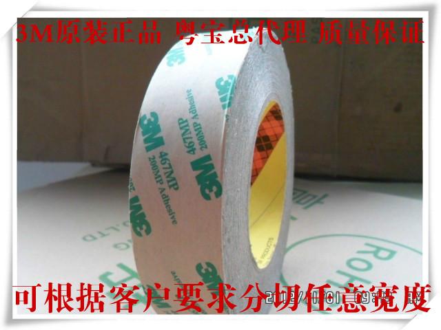 brez podlage, 3M467MP e planer dvostranski lepilni trak *55m dvostranski lepilni trak 3 mm širina lahko pri visoki temperaturi na debelo