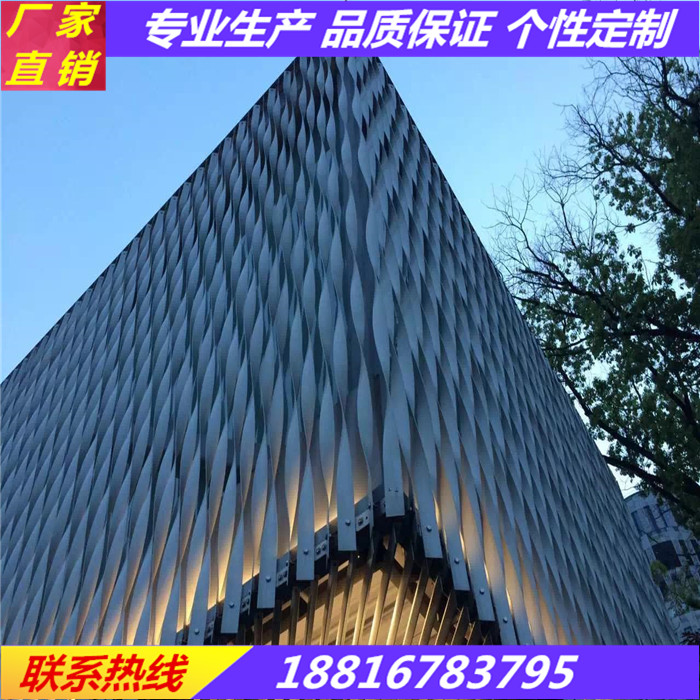 1.5mm curtain wall of fluorocarbon carved board in punching color aluminum sheet Restaurant