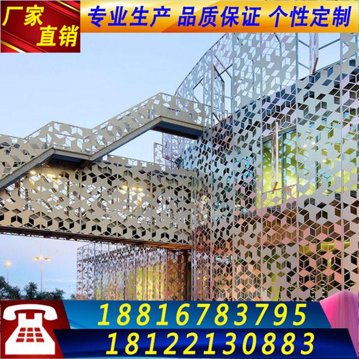 Tallado en forma de chapa de aluminio hueco de la pared de color aluminio rociado de pintura a golpes de aluminio de 2 mm de aluminio