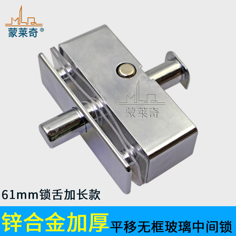 Translation frameless balcony window anti-theft latch, push pull glass door, intermediate lock moving window, bolt shift door lock