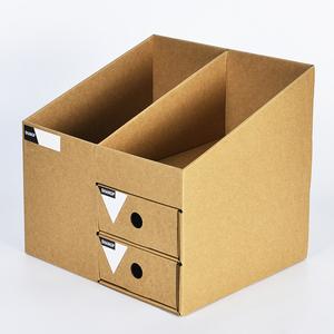 包邮  简约牛皮纸桌面收纳盒抽屉式文件架办公资料文件书架整理盒