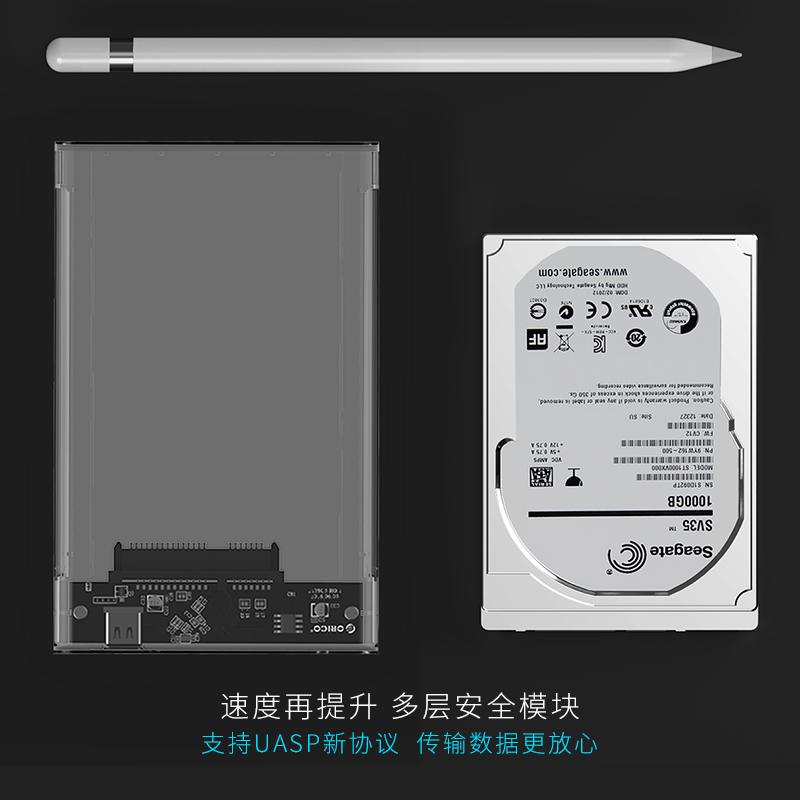 ORICO externe 2,5 - Zoll - festplatte Type-c Notebook - festplatte box USB3.1 usb3.0