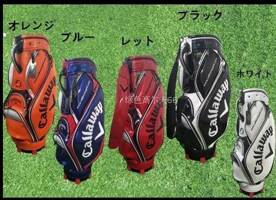 規格品のゴルフバッグゴルフバッグチームカスタム加刺繍ロゴの名