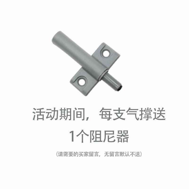 En el tatami de cinco accesorios de resortes de gas y gas de apoyo del Gabinete de la puerta de una palanca hidráulica v300 100n