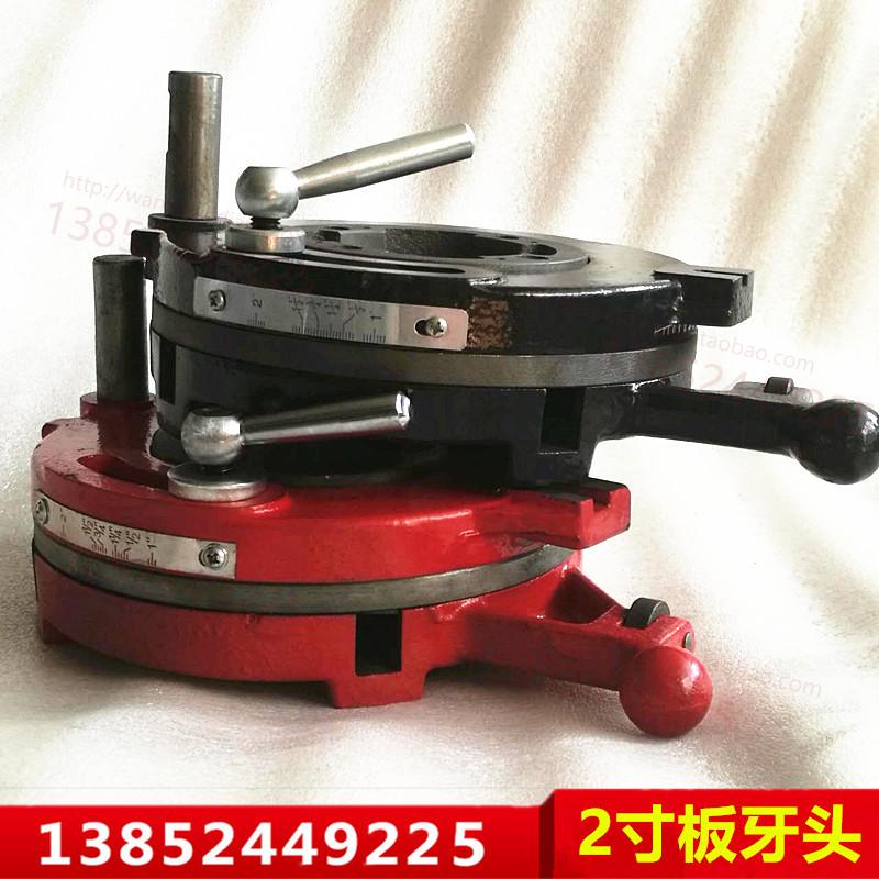 2 - Inch electric pipe threading máquina de Corte morrer cabeça acessórios de montagem do rack até morrer