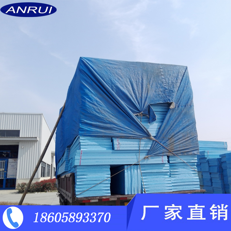 Exterior wall roof insulation XPS extrusion polystyrene foam board flame retardant B1 grade extrusion board insulation heat preservation 4 public