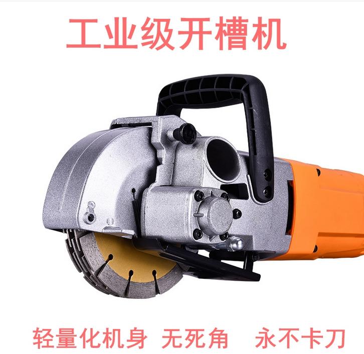 Schneidemaschine, die einmal installiert, wände aus Beton - Wand die schneidemaschine elektrische staubfreien Groover