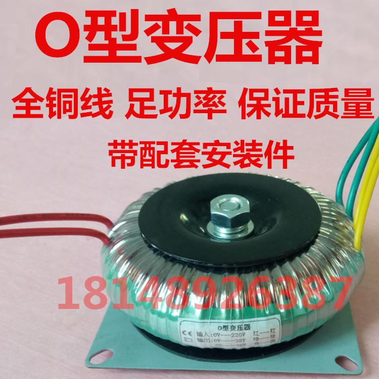 целият износ на качеството с нов тип о трансформатор сили (va) 220v се 36V36V изтичане на по - малко малка намеса