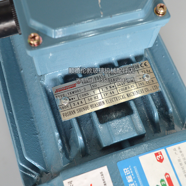Motore rettificatrice rettilineo in vetro Huashun YKM90 bordatrice per vetri rettilineo motore bilaterale