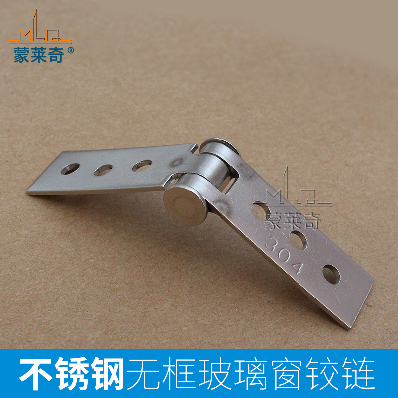 Stainless steel hinge folding frameless balcony window hinge, small hinge, glass window fittings, door and window fittings