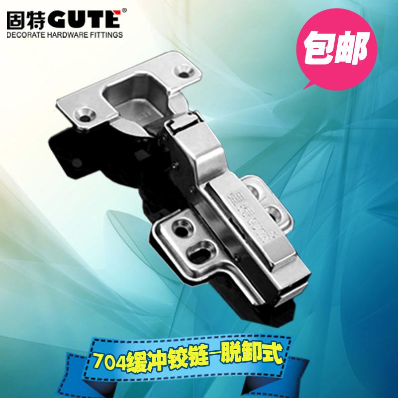 Аутентичные Gute 703 бутик холодной прокатки стационарных затухание гидравлический шарнир буфера самолет трубы петли