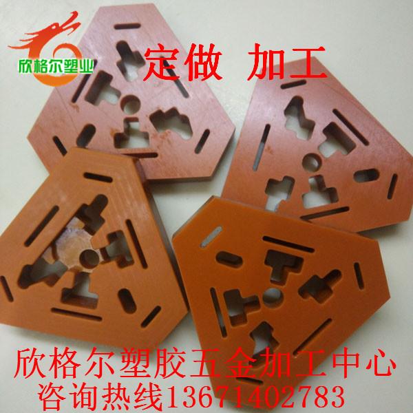 szigetelt elektromos készülék hőpajzsok deszka kell 治具 die kell a feldolgozott szabott elektronikus vizsgálati bakfis.