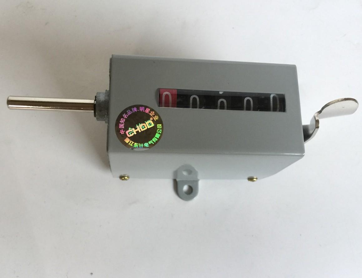 пакет по пощата на изток. 75-I тип 5 машини ротационни тахометър въртящ тип брояч е обръщане на 75 - 1.