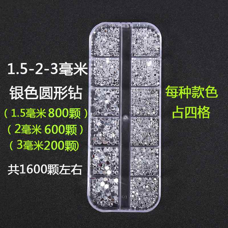 Nail ornaments, sequins tool kit, a full set of diamond decals, mixed color round phototherapy nail polish glue, color matching 12 colors