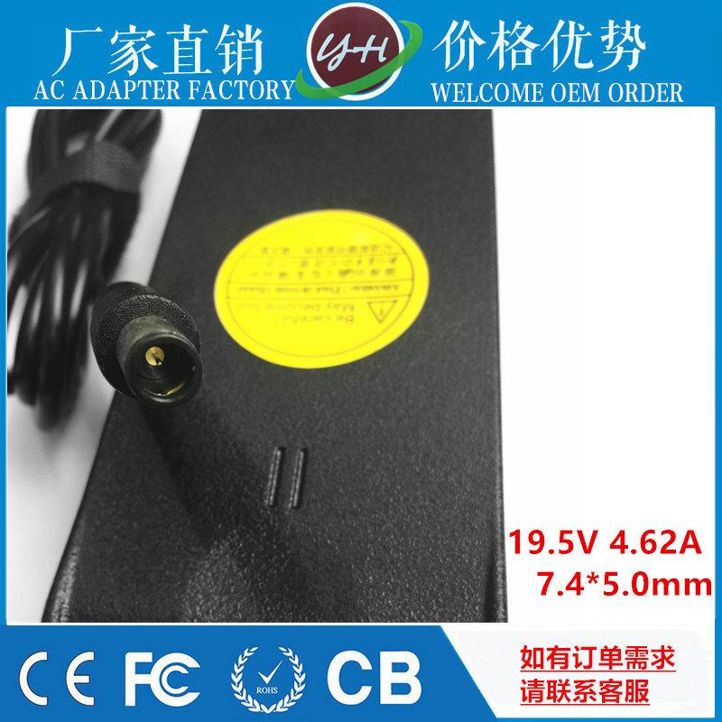 egnet til bærbare computere, dell 19.5v4.62a adapter omdannelse oplader linje generelle