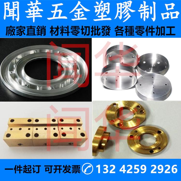 La Lega di Alluminio di precisione di Lavorazione, appartiene alla Linea di taglio CNC Frese tritacarne Giallo e Rosso Porpora di Bronzo Non - Standard personalizzata