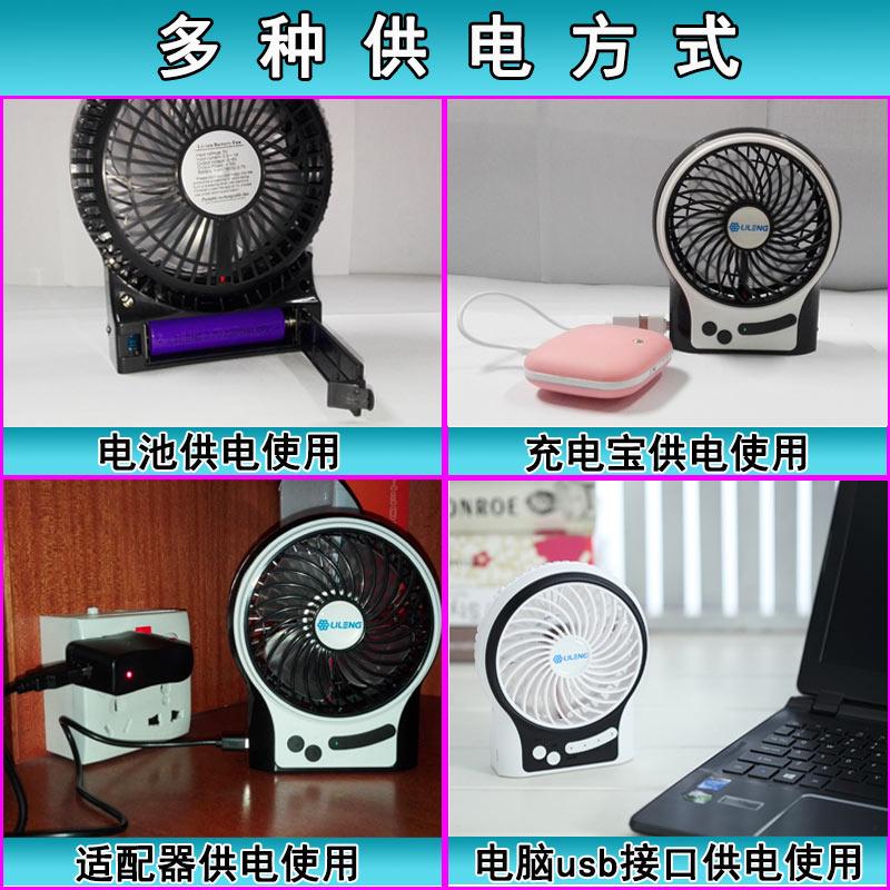 4 polegadas ventilador de pé Frio de carregamento USB Mini ventilador portátil Mini ventilador silencioso de estudantes de arte de Pintar.