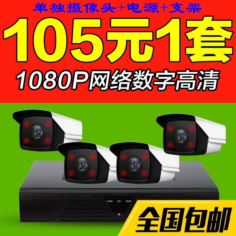 عالي الوضوح 1080p الكاميرا بو المغلفة آلة معدات الرصد رصد الهاتف المنزلية للرؤية الليلية في الهواء الطلق