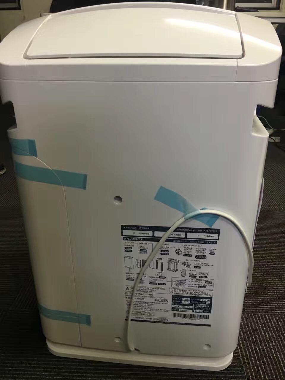 [snow Ya Amoy] Daikin/ Daikin ACK70T purifier in addition to PM2.5 haze [Japanese direct mail]