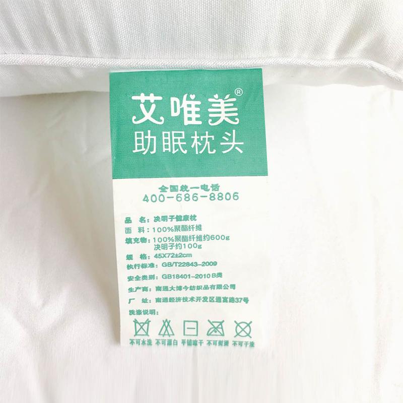 保健枕促銷蕎麦ラベンダージャスミンケツメイシ護頸椎枕入っ