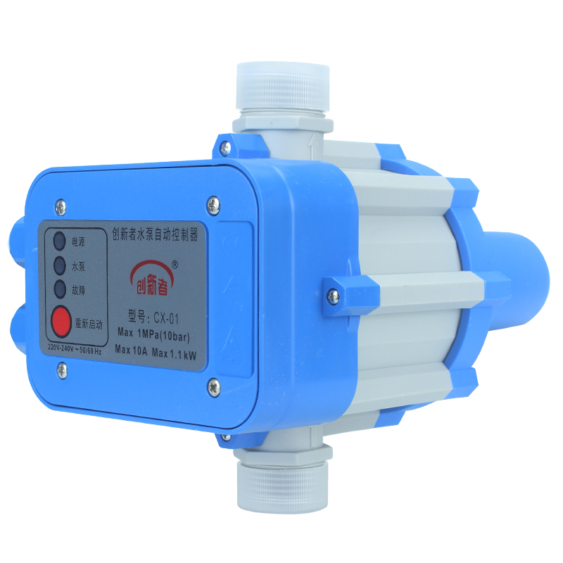 Full automatic water pump electronic pressure switch, water pressure booster microcomputer adjustable pressure controller 220V