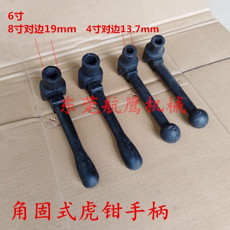 Solid angle hand vise vise spanner handle milling machine milling machine vise vise accessories wrench