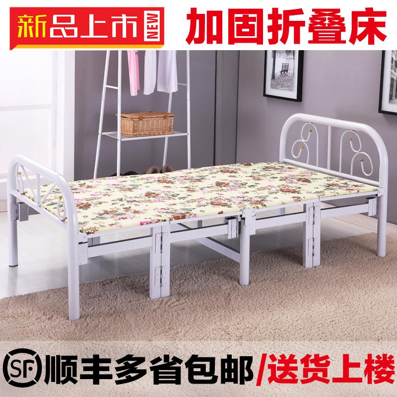 - doppelzimmer - ein Bett Umweltschutz verdickung vier mal zwei mal 1 Meter einen Meter 21: fünf Meter