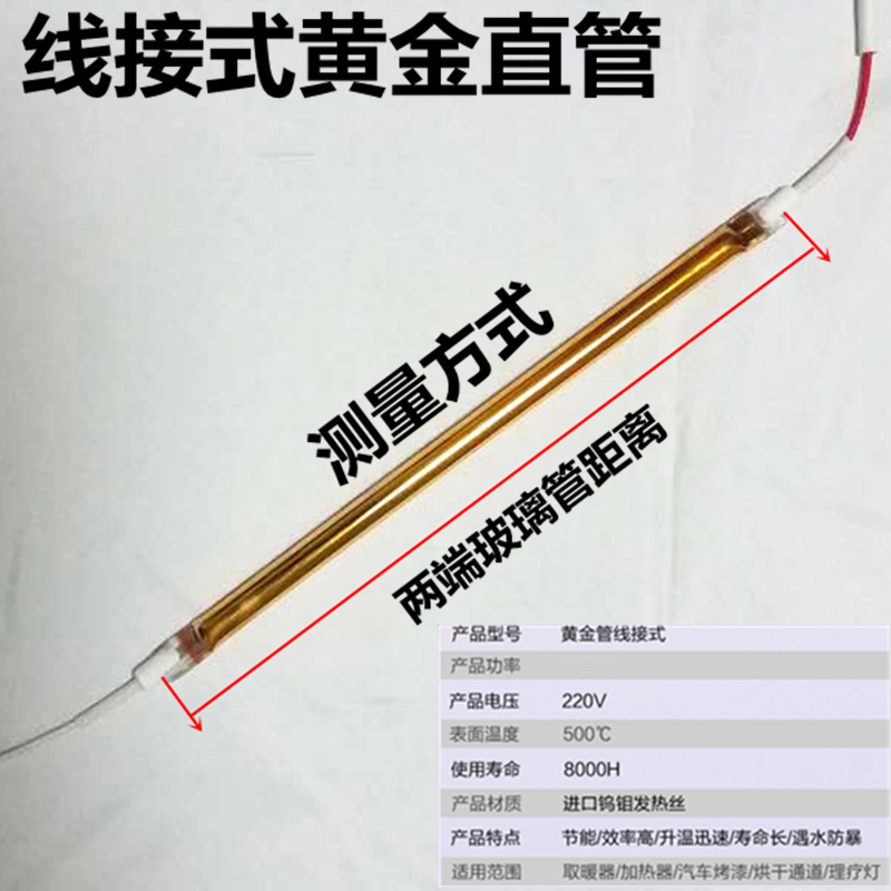 - U - Heat - pipe Direkt - Lampe - Bad - heizung, elektrische heizung in Bad - set - Blaster 黄金发 decke