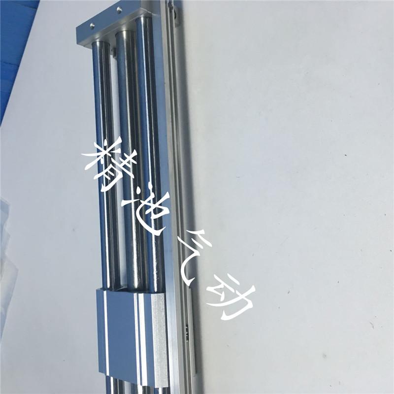 SMC - BAR - zylinder CDY1S15CY1S15CY1SG15780785790795 magnetischen dipol -