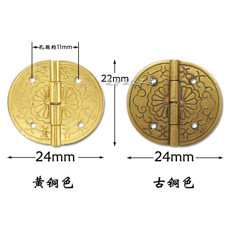 Copper hinge circular miniature Chinese antique jewelry box, pure copper hinge, CYF061 hinge folding small swing leather
