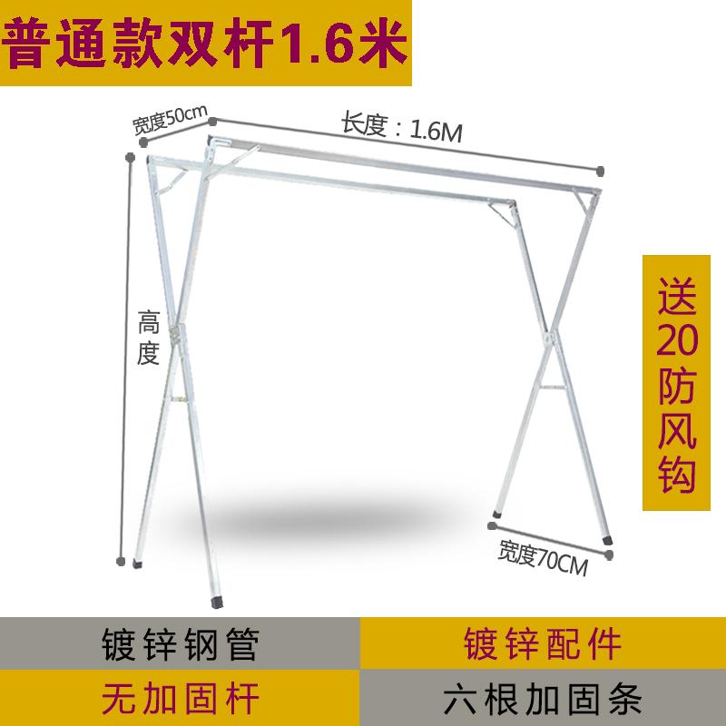 Varanda PISO interior e exterior Ao triângulo de expansão de um bar simples cabide cabide