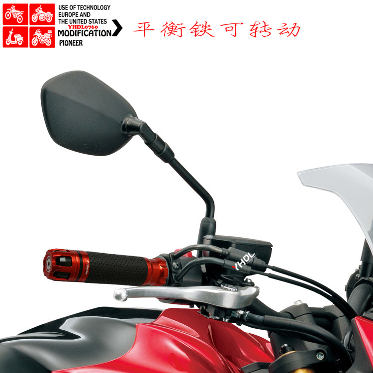 IL Moto Honda CB190NK150 Colla Mano Mano Colla serie di restaurare il Fantasma con un Nucleo di mano di Gomma che MZ - O '-
