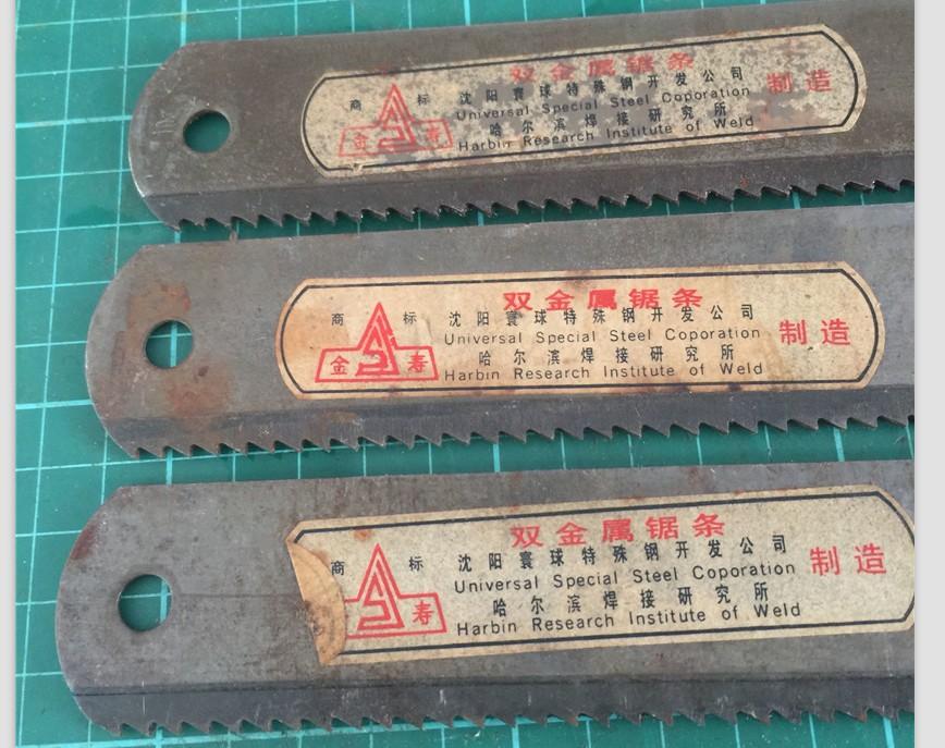 High speed steel machine saw blade 450x35mm