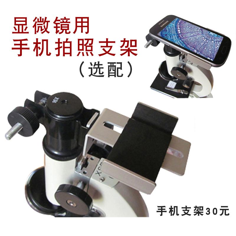 оптический микроскоп 640/2500 раз студенты специальных научных экспериментов аквакультуры сверхмикроскоп детей