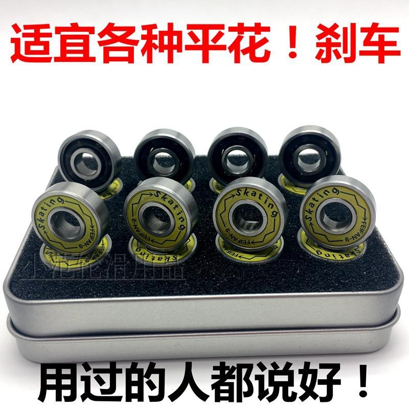 Gouden kap lagers skates rolschaatsen hoge snelheid 608-11 rolschaatsen inline Skateboard Universele mute lagers