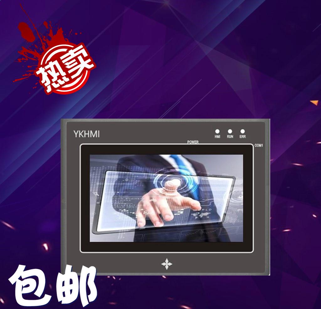 YK足り優控ななしち寸のタッチパネルは一体機MM-40MR-12MT-700-FX-A / B / C / F三菱PLC
